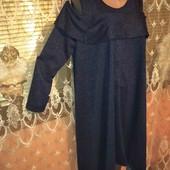 шикарние платья с люрексом большого размера одна на вибор