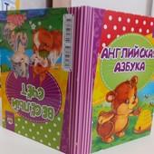 Английская Азбука-Веселый счет. Книжка-перевертыш 2 в 1. русский язык!