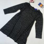 Платье Lupilu 12-24/86-82