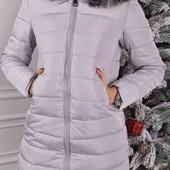 Женская курточка / еврозима р 50-52 см.описание