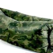 Ламзак ! Надувной матрас, шезлонг, гамак, лежак air sofa Army, камуфляж, для пляжа, туризма, купания