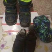 Зимние ботинки детские в подарок кепка и кросовки