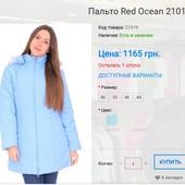 куртка полупальто зима,с капюшоном,очень теплое! удлиненное! распродажа! ЗИМА, опушка натур.пух