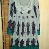 Тёплое платье в отличном состоянии