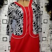 Новое, эксклюзивное платье из высококачественного плотного дайвинга