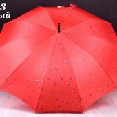 Стильный зонт