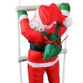 """Распродажа!!!!!""""Дед мороз"""" ползущий по лестнице!!!!!!!"""