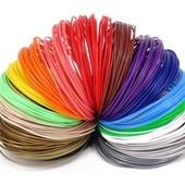 Пластик для 3d ручки. Наличие цветов в описании. По ставке любое количество. 1 моток 10 метров!!