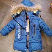 Зимняя курточка 92рр. для мальчика.