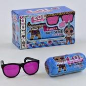 Супер набор Кукла мальчик lol с сюрпризами+ очки для чтения секретных посланий Готовим подарки