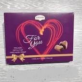 Германия. Вкуснейшие конфеты Erasmi For You 110 грамм.