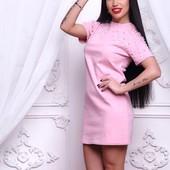 В наличии очень красивая модель платья прямого кроя фабричный китай 42-44