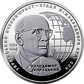 Монеты НБУ видатні особистості України: перетц, корецкий, ромоданов на выбор!
