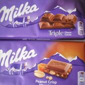 Германия.Вкусные шоколадки Милка в ассортименте.В лоте одна на выбор.По ставке можно докупить.
