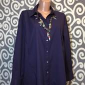 Шикарная, стрейчевая рубашка Walbusch для девушек . В Новом состоянии, не ношена.