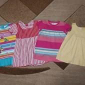 Сукня на вибір на зріст 80-86 см