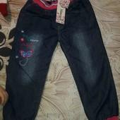 штаны утепленные джинс