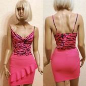 Идеальный комплект pink