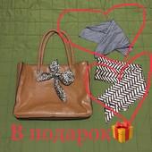 #130 вместительная сумка+ два шарфика к ней!!