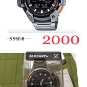 #150 Мужские часы! Достойнейшие! Новые! Стиль/качество! Casio, оригинал!
