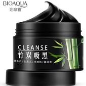 ❤❤❤Глубоко очищающая маска на основе бамбукового угля Bioaqua bamboo charcoal washing mask, 140мл.❤❤
