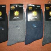 Носочков много не бывает!Очень Качественные махровые носочки зима!!В лоте 2пары!Укр почта 5% скидка!