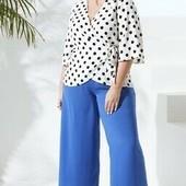 женские стильные брюки кюлоты Rock Your Curves, от Angelina Kirsch