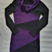 Мягкое вязанное платье Explosion размер M