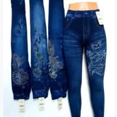 Махровые лосины отличного качества под джинсы эмитация со стразами!Размер 48-54!Укр почта 5% скидка!