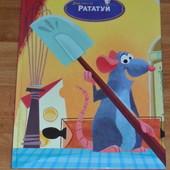 """Захоплюючі пригоди від Disney: """"Рататуй"""" (Подарункова) 64 стор."""