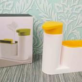 Органайзер для раковины с дозатором для мыла sink base plus
