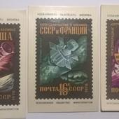 Календарики СССР 6 шт Марки космос 1978-79
