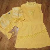 Нарядный теплый комплект платье и болеро 4-6 л