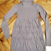 Тёплое серое платье)