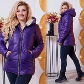 Мега классная теплая куртка 56р