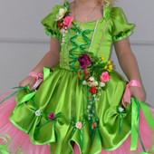 Сукня Весни