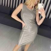 Елегантне плаття