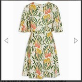 Много лотов! Платье Next, большой размер, остатки после закрытия магазина