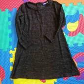 повседневное платье туника