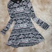 Сильное Фирменное Платье Сарафан