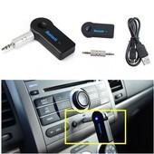 Блютуз, FM модулятор ВТ-350 для авто