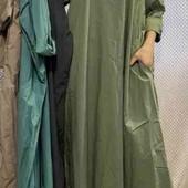 Платье производства Италии.