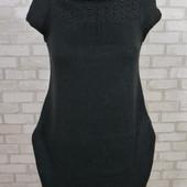 Платье теплое бусины декор 42-44