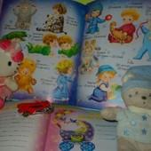Восхитительный большой детский фотоальбом с рождения до первых успехов в саду и школе!