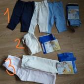 Утеплённые штанишки с начёсом lupilu Германия на детей 0-24 мес. Лот- одни на выбор.