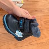 зимние сапоги для мальчика, стелька 14см