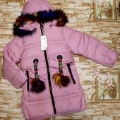 Шикарные зимние куртки на флисовой подкладке , бесплат.достав.укр.почта