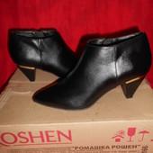 Greceland кожаные ботинки.размер 39.стелька 25 см.в новом состоянии!идеальные!