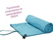 Функциональное Полотенце-коврик из микрофибры для спорта Германия Crivit