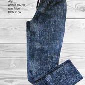Качественные облегченные мужские спортивные штаны. Последний размер
